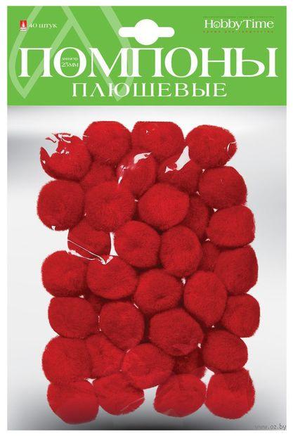 Помпоны плюшевые (40 шт.; 25 мм; красные) — фото, картинка