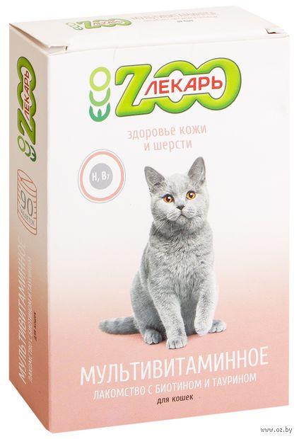 """Витамины для кошек """"Здоровье кожи и шерсти"""" (90 шт.; с биотином и таурином) — фото, картинка"""