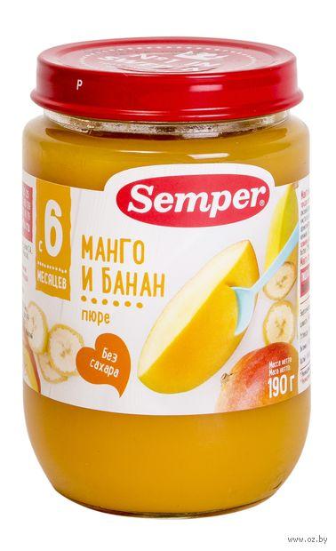"""Детское пюре Semper """"Манго и банан"""" (190 г) — фото, картинка"""