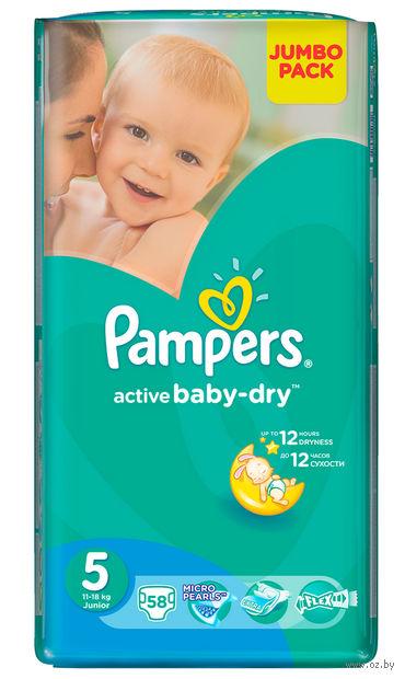 "Подгузники ""Pampers Active Baby-Dry Junior"" (11-18 кг, 58 шт, арт. 0001010634)"