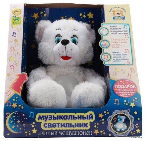 """Мягкая музыкальная игрушка """"Лунный медвежонок"""" (38 см; со световыми эффектами)"""