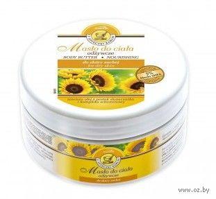 Масло для тела с подсолнечным маслом (300 мл)