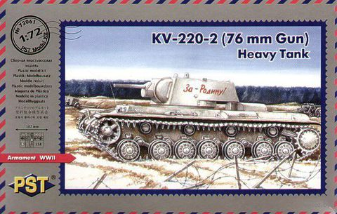 Тяжёлый танк КВ-220-2 (масштаб: 1/72) — фото, картинка