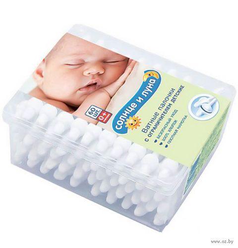 Ватные палочки с ограничителем в пластиковой упаковке (60 штук)
