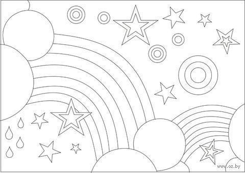 """Трафарет для рисования песком """"Чудесная радуга"""" (А5)"""