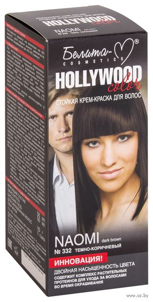 "Крем-краска для волос ""Hollywood color"" тон: 332, наоми — фото, картинка"