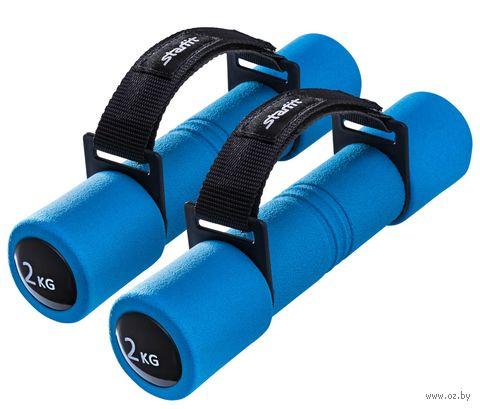 Гантели неопреновые DB-203 2 кг (синие) — фото, картинка