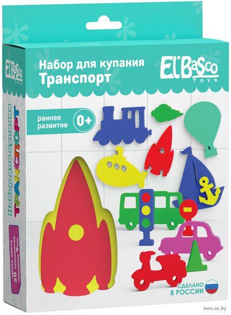 "Набор игрушек для купания ""Транспорт"" — фото, картинка"