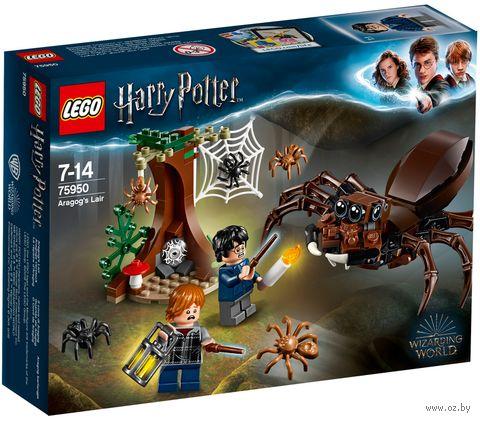 """LEGO Harry Potter """"Логово Арагога"""" — фото, картинка"""
