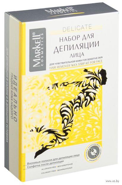"""Восковые полоски для лица """"Для чувствительной кожи"""" (16 шт)"""