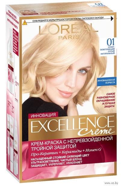 """Крем-краска для волос """"Excellence"""" (тон: 01, осветляющий русый натуральный)"""