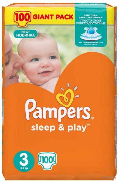"""Подгузники """"Pampers Sleep&Play Chamomile Midi"""" (5-9 кг, 100 шт, арт. 0001010708)"""