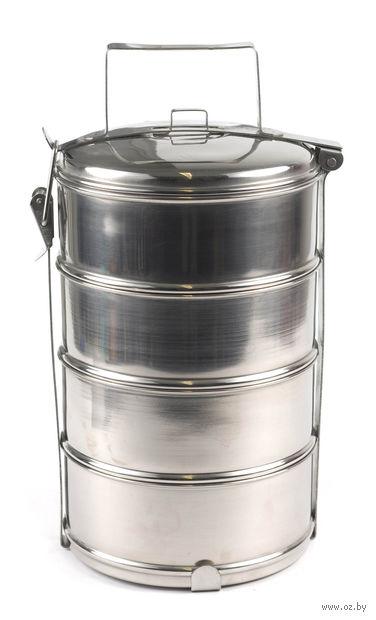 Набор контейнеров для еды металлических (4 шт.; 1,25 л)
