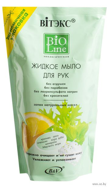 "Жидкое мыло ""Запах натуральных масел"" (470 мл)"