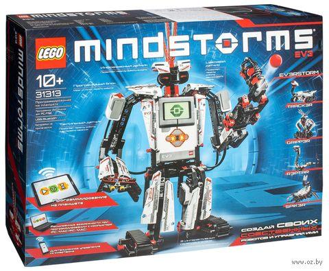 "LEGO Mindstorms ""EV3"" — фото, картинка"