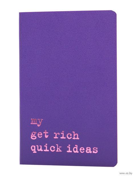 """Записная книжка Молескин """"Volant. My Get Rich Quick Ideas"""" нелинованная (карманная; мягкая пурпурный обложка)"""