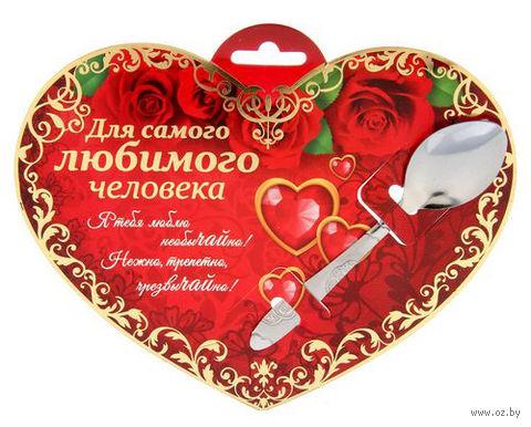 """Ложка чайная металлическая на открытке """"Я тебя люблю необычайно!"""" (140 мм) — фото, картинка"""