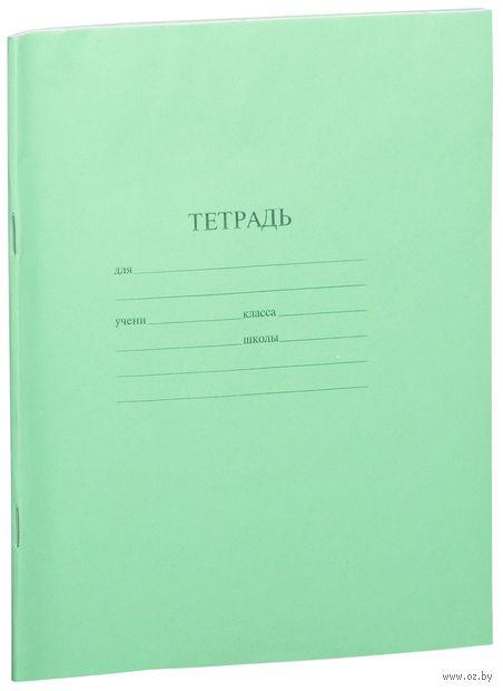 Тетрадь в линейку (18 листов) — фото, картинка