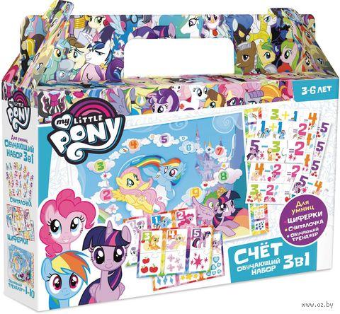 """Обущающий набор """"My Little Pony. Счёт"""" — фото, картинка"""