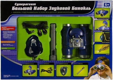 """Игрушка """"Суперагент: Большой набор. Звуковой бинокль"""""""