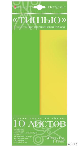 Набор бумаги тишью (50х66 см; арт. 2-144/08) — фото, картинка