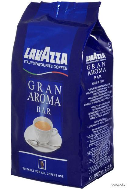 """Кофе зерновой """"Lavazza. Gran Aroma Bar"""" (1 кг) — фото, картинка"""