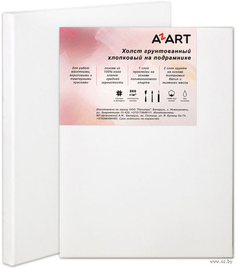 "Холст на подрамнике ""AZART"" (1000х1000 мм; масляный грунт; арт. AZ02100100) — фото, картинка"
