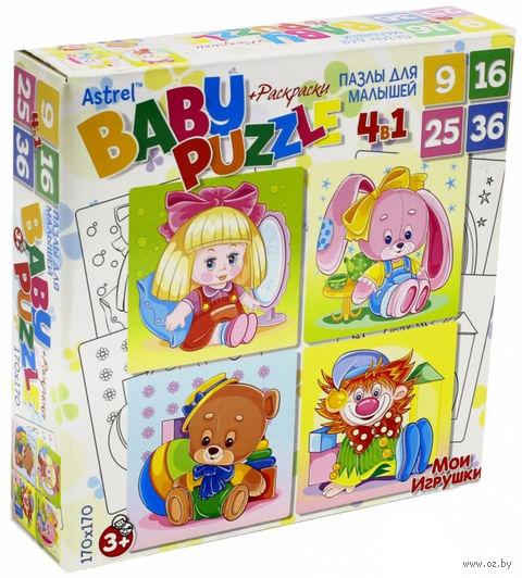 "Набор пазлов ""Baby Puzzle. Мои игрушки"" (9+16+25+36 элементов) — фото, картинка"