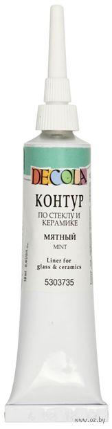 """Контур по стеклу и керамике """"Decola"""" (мятный; 18 мл) — фото, картинка"""