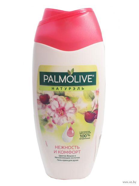 """Гель-крем для душа """"Цветок вишни и увлажняющее молочко"""" (250 мл) — фото, картинка"""