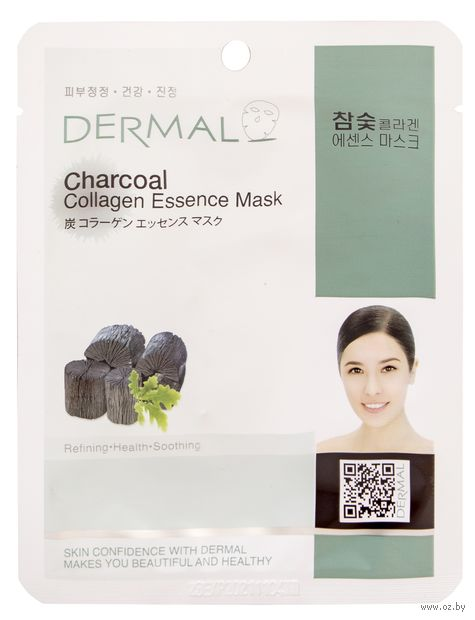 "Тканевая маска для лица ""Charcoal Collagen"" (23 г) — фото, картинка"