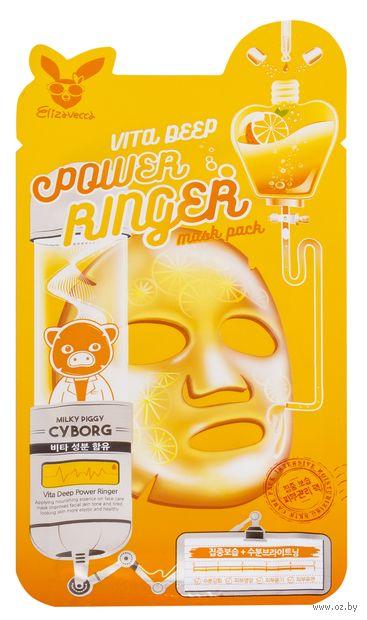 """Тканевая маска для лица """"Питательная. С витаминами"""" (23 мл) — фото, картинка"""