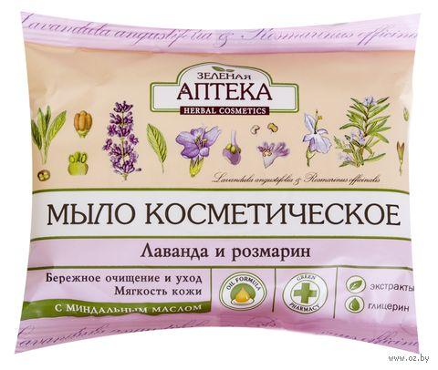 "Мыло косметическое ""Лаванда и розмарин"" (75 г)"