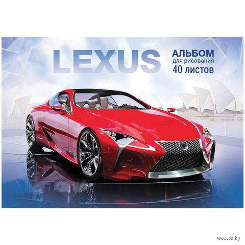 """Альбом для рисования на спирали А4 """"Авто. Lexus"""" (40 листов)"""