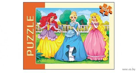 """Пазл """"Три принцессы"""" (104 элемента)"""