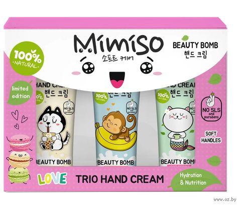 """Подарочный набор """"Trio hand cream"""" (3 крема) — фото, картинка"""