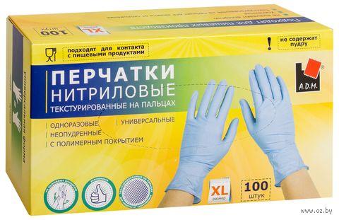 Перчатки одноразовые нитриловые (XL; 50 пар) — фото, картинка