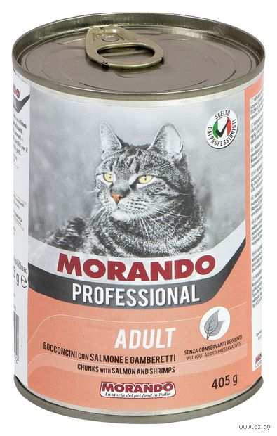 """Консервы для кошек """"Gatto"""" (405 г; креветки и лосось) — фото, картинка"""