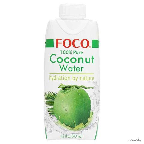 """Вода кокосовая """"Foco"""" (330 мл) — фото, картинка"""