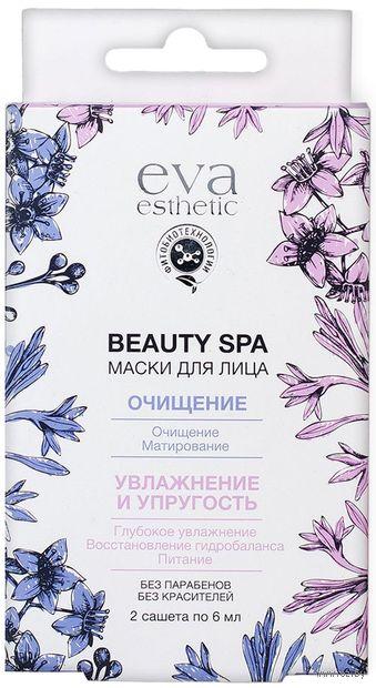 """Набор масок для лица """"Beauty SPA"""" (2 шт. x 6 мл) — фото, картинка"""