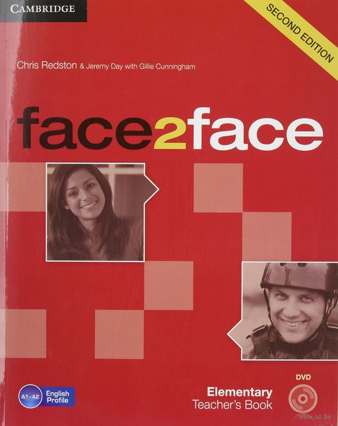 Face2Face. Elementary. Teacher`s Book (+ DVD). Джилли Каннингем, Крис Редстон, Джереми Дэй