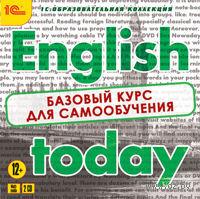 1С:Образовательная коллекция. English today. Базовый курс для самообучения