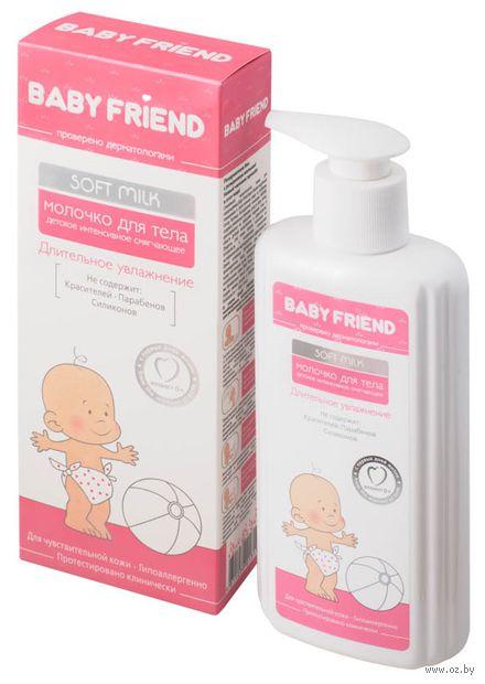 """Молочко для тела детское """"Смягчающее"""" (300 мл)"""
