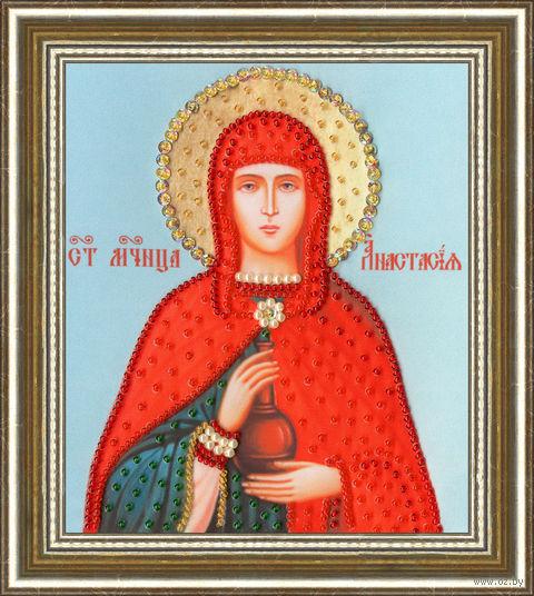 """Вышивка бисером """"Святая Великомученица Анастасия Узорешительница"""" (150х125 мм) — фото, картинка"""
