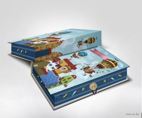 """Подарочная коробка """"Дирижабли в лето"""" M (20х14х6 см; арт. 42375) — фото, картинка"""