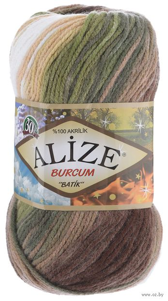 "Пряжа ""ALIZE. Burcum Batik №1893"" (100 г; 210 м) — фото, картинка"
