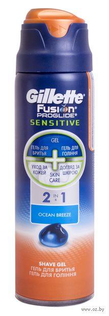 """Гель для бритья 2в1 """"Fusion. ProGlide sensitive. Ocean Breeze"""" (170 мл)"""