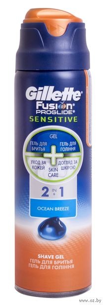 "Гель для бритья Gillette Fusion ProGlide Sensitive 2в1 ""Ocean Breeze"" (170 мл)"