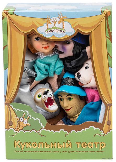 """Кукольный театр """"Волшебник изумрудного города"""" — фото, картинка"""