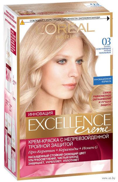 """Крем-краска для волос """"Excellence"""" (тон: 03, осветляющий русый пепельный)"""